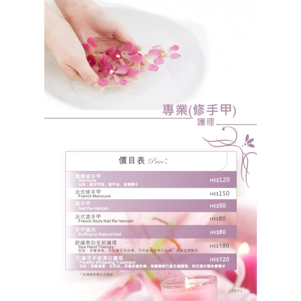 Professional (Manicure) Care Price List